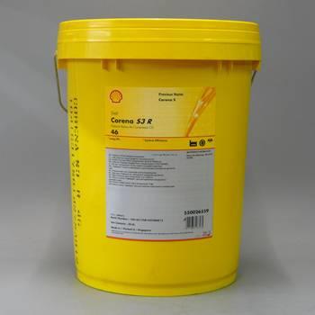 Dầu Shell dầu nén khí dầu thủy lực