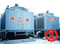 LBC Tháp giải nhiệt nước