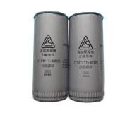 Lọc dầu Fusheng 9610311-20800-M1